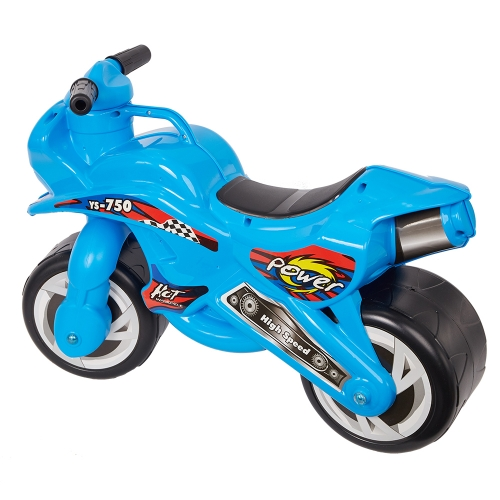 Boys Ride on Motorcycle Electric Funny Toys